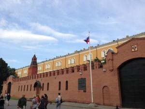 Kremlin'in kırmızı duvarları