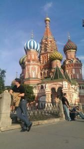 Aziz Vasili Katedrali
