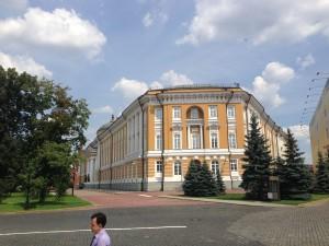 Devlet Başkanı Konutu, Kremlin Sarayı