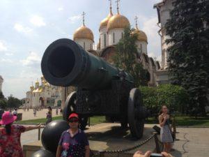 Top, Kremlin Bahçesi