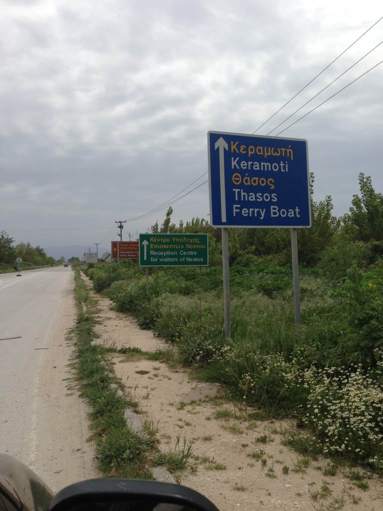 Keramoti Thassos Yolu