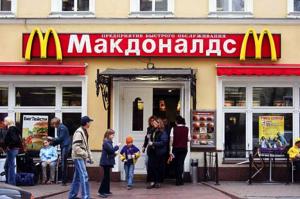Kapitalizm Moskova