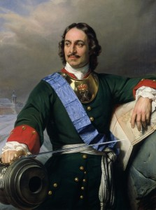 Büyük Peter (Peter the Great)