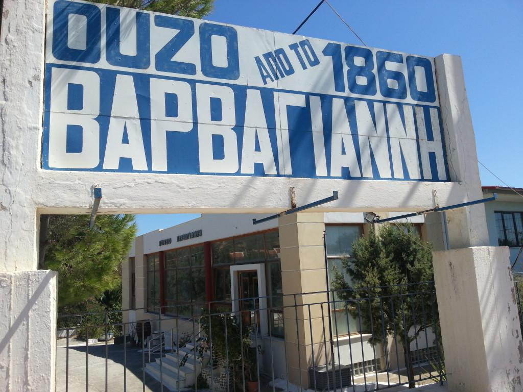 Barbayanni_Uzo
