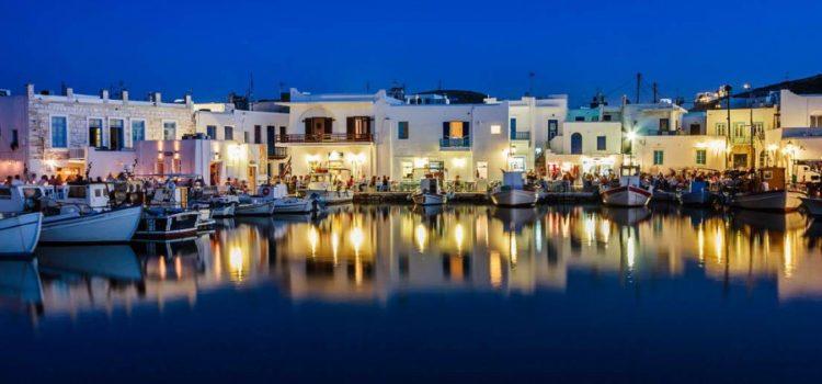 Paros Adası Gezi Notları