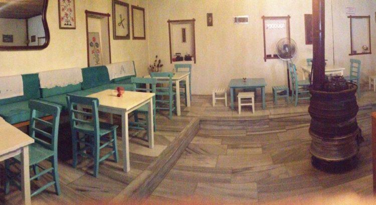 Gölyazı Köyü Tarihi Hamam Kafe