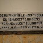 Atatürk Bilim ve Kültür Merkezi