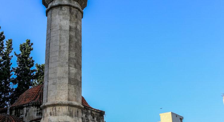 Adana Kemeraltı Camii