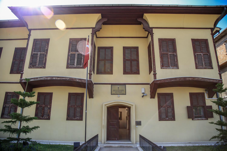 Adana Atatürk Bilim Ve Kültür Müzesi