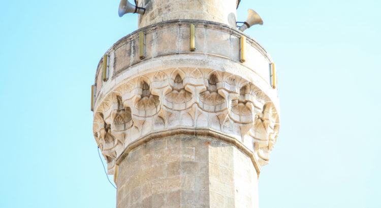 Hasan Ağa Cami